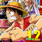 One Piece Ultimate Fight 1.2