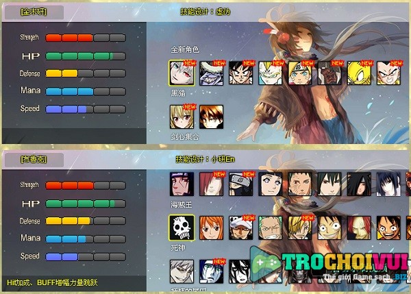 game Anime battle 2.2 hinh anh 1