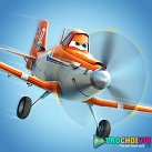 Đội bay siêu đẳng