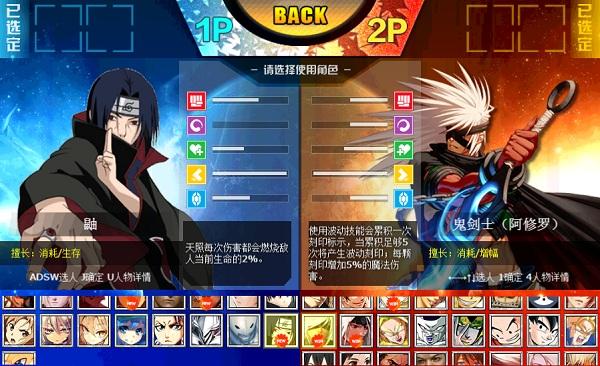 game Anime battle 3.4 quyet dau doi khang