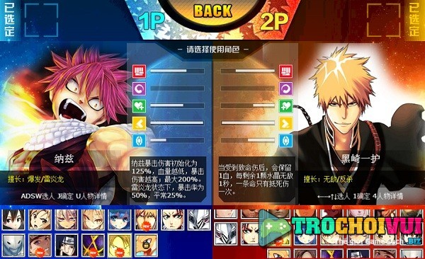 game Anime battle 3.5 online offline