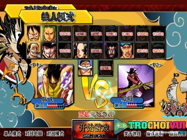 game One piece tran chien cuoi cung hinh anh 1