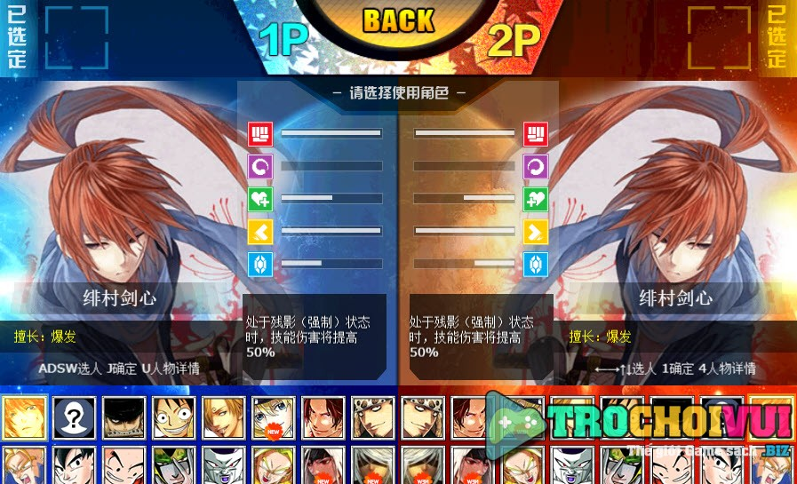 Game Bleach vs Naruto 3 4 anh 2